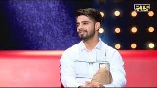 Prabh Rajgarh | First Look | Naraz Hoya | Interview | Full Episode | PTC Punjabi