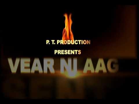 Xxx Mp4 Ver Ni Aag Gujarati Film By Jayhari Films Amp P T Production 3gp Sex