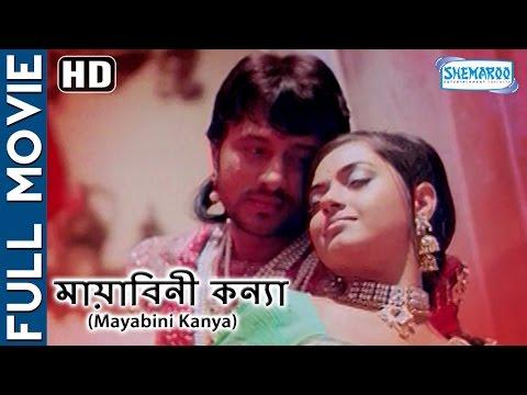 Xxx Mp4 Mayabini Kanya HD Superhit Bengali Movie Riyaz Khan Bala Singh Jhoti Lakhi 3gp Sex