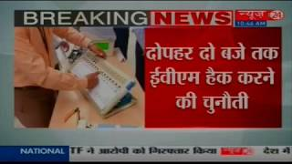 EVM Hacking Challenge Begins, 2 Parties To Have A Go