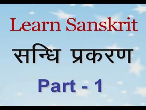 Xxx Mp4 Learn Sanskrit Grammar Sandhi Prakaran 3gp Sex