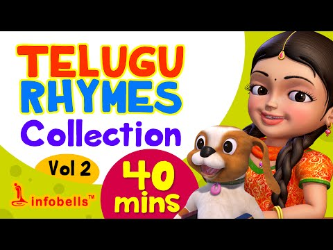 Telugu Rhymes for Children Collection Vol. 2 Infobells