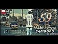 SAM7000 - Aaj ki duniya ( FULL MUSIC VIDEO )