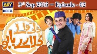 Dilli Walay Dularay Babu Ep 02 - 3rd September 2016 - ARY Digital Drama