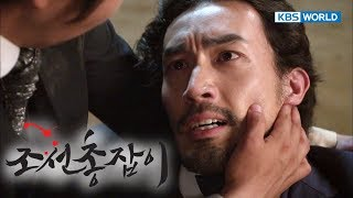 Gunman In Joseon   조선총잡이 - EP 18 [SUB : KOR, ENG, CHN, MAL, VI, IND]