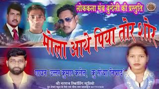 new cg song sawanaagr barase ghata ghnghor by uattar kalet 6263925932