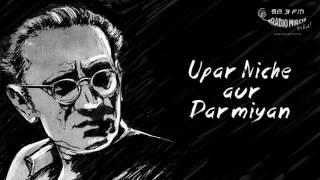 Ek Purani Kahani | Upar Niche Aur Darmiyan [Full Story] | Saadat Hasan Manto