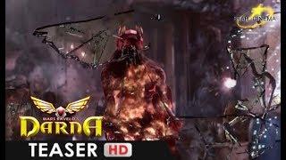 Darna 2018 Teaser Trailer [HD]
