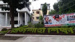 Rajshahi Education Board 1