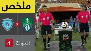 ملخص مباراة الأهلي والباطن في الجولة 4 من دوري كأس الأمير محمد بن سلمان للمحترفين