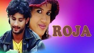 Roja Kannada Full Movie | Superhit Kannada Movies | Kannada HD Movies | Kannada Movies Full