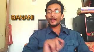 ভুল নামে নয়_ বানানে।  ---Dihan Nahid---