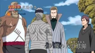 Naruto Shippuden 267 Official Preview