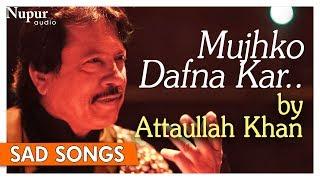 Mujhko Dafna Kar Wo Jab Wapas Jayenge   Attaullah Khan   Pakistani Sad Romantic Songs   Nupur Audio