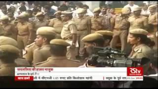 Hindi News Bulletin | हिंदी समाचार बुलेटिन – Dec 05, 2016 (9 am)