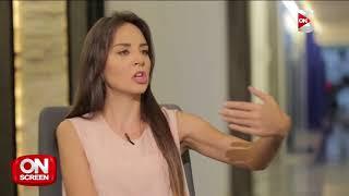 أون اسكرين - مريم الخشت: أول عمل ليا كان جامي بيرز