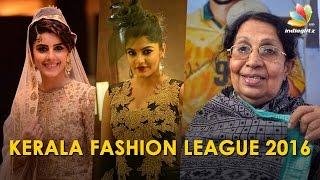 Celebrities pay tribute to Kanchanamala in Kerala Fashion League   Aparna Balamurali   Isha Talwar