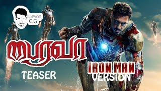 Bairavaa Teaser - Iron Man Version | Summa've C.G | Ilayathalapathy Vijay, Keerthy Suresh