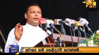 Dayasiri Jayasekera - Minister of Sports