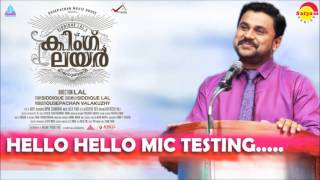 King Liar Malayalam Movie Song | Halo Halo Mic Tasting Full Song | Dileep, Madonna | Siddique, Lal