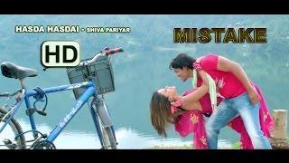 Hasdai Hasdai-MISTAKE-Nepali Film SONG - full HD