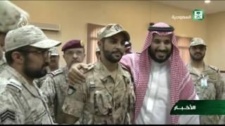 عيد الأمير محمد بن سلمان مع الجنود في الحد الجنوبي