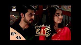 Mohay Piya Rang Laaga - Episode 46 - ARY Digital Drama