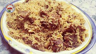 Beef Pulao Recipe - Yakhni Pulao - Beef Yakhni Pulao -  kitchen with Shazia