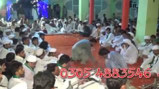 Sassi by Moin Afzal Chand Qawwal at Mehrajky Sharif July 2016