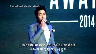 [Karaoke&trans] James Jirayu : My Lovely Angel (Korean-English-Thai Version)