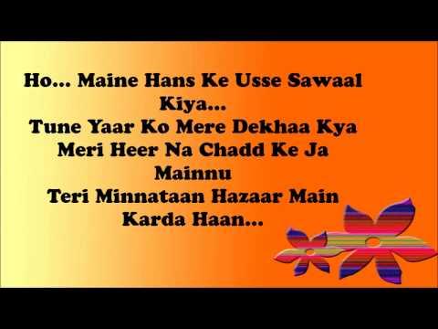 Xxx Mp4 Heer Song Full Lyrics Video HD Quality Singh Saab The Great Movie 3gp Sex