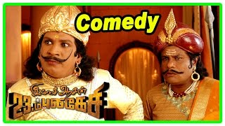 Imsai Arasan 23am Pulikesi Comedy Scenes  Vadivelu   Ilavarasu   Singamuthu    Puravukku Pora