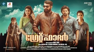 The Great Father Official Teaser 2 | Mammootty | Haneef Adeni | August Cinema