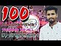 Hyderabad Chatal Band DJ SAIGANESH mp3