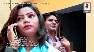 কোলকাতা শহরে - New Purulia Video Song 2017- Kolkata Sohore | Bengali/ Bangla Song Album | Nathu