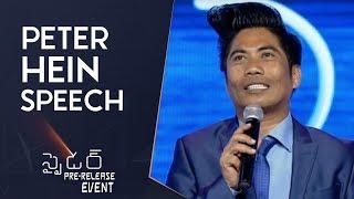 Fight Master Peter Hein Speech @ Spyder Pre Release Event   Mahesh Babu   A R Murugadoss   Rakul