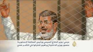 مرسي يتهم السيسي بقتل متظاهري ثورة يناير