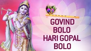 Govind Bolo Hari Gopal Bolo Radha Raman Hari Gopal Bolo by Suresh Wadkar   Krishna Bhajans