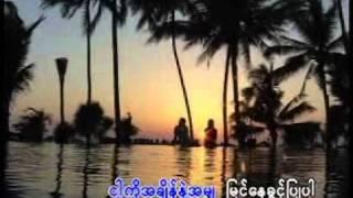 Zaw Win Htut: Let Me See You There (ျမင္ေနခြင့္ျပဳပါ)