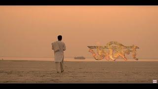 Jomin | Official HD Video Full | Emon Chowdhury Ft. Rafaat Khan | #jomin2017