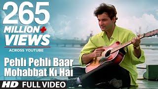 Pehli Pehli Baar Mohabbat Ki Hai Full Song | Sirf Tum | Sanjay Kapoor, Priya Gill