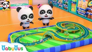 タマゴの中からおもちゃが出てくるよ!パトカーのおもちゃで遊ぼう!  赤ちゃんが喜ぶアニメ   動画   BabyBus