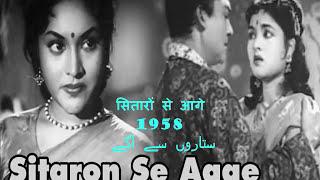 sambhal ke ye duniya hai..Rafi_Majrooh_S D Burman..a tribute