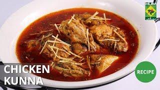 Chicken kunna | Lazzat | Masala TV | Samina Jalil