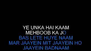 Ye Jo Mohabbat Hai Karaoke