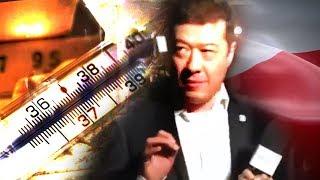 MÁM 39 HOREČKY !!! TOMIO OKAMURA / kompilace