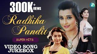 Radhika Pandit Hot Songs | Radhika Pandit Kannada Songs 2015