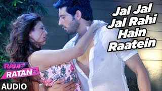 Jal Jal Jal Rahi Hain Raatein Full Audio Song  Ram Ratan uploaded on 1 month(s) ago 149 views