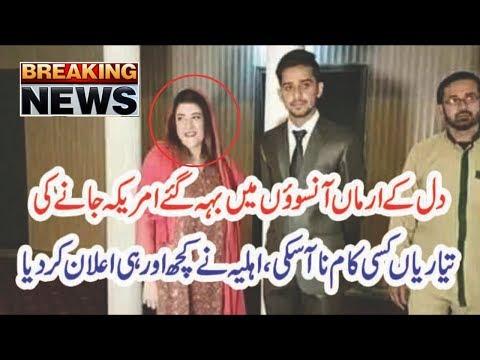 Xxx Mp4 American Girl Married Pakistani Boy Kashif 3gp Sex