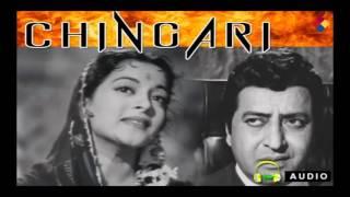 Raah Na Sujhe Jaaun Kahan ...Chingari...1955...Singer...Lata Mangeshkar.